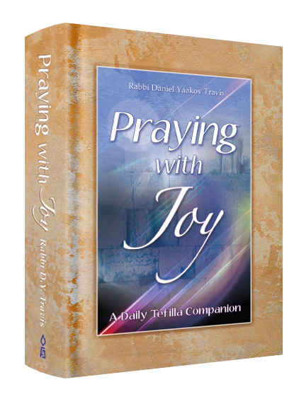 praying-with-joy1