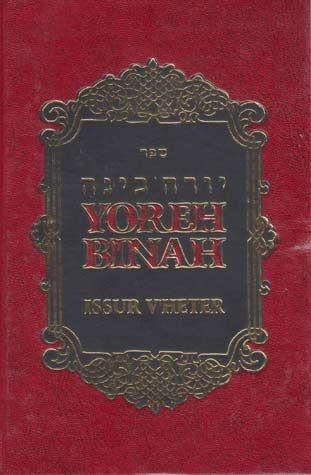 Yoreh Bina